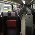 名鉄バスのSクラスシートに乗車 (新宿-名古屋)