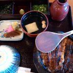 名古屋のひつまぶし有名店「あつた蓬莱軒」へ行ってきました