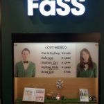2,000円でカットできる有楽町マルイのFaSSに行ってきました。